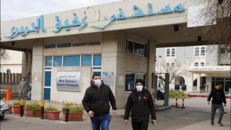 مستشفى الحريري: 78 حالة قيد المتابعة