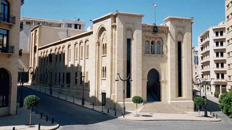 هل يستقيل المجلس النيابيوكيف يمكن تقصير ولايته؟