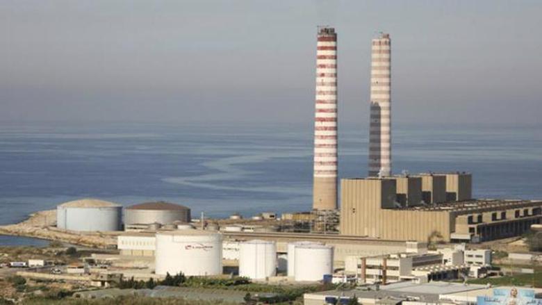 """""""التقدمي""""- اقليم الخروب: تزويد مجلس ادارة كهرباء لبنان كافة المعطيات حول معمل الجية"""