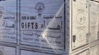 الجسر الجوي الكويتي يتابع نشاطه.. الطائرة رقم 14 وصلت