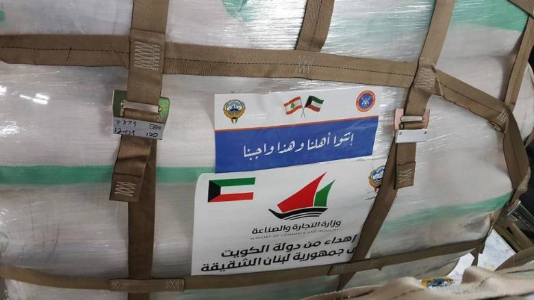 لليوم العاشر... الجسر الجوي الكويتي يواصل دعم لبنان