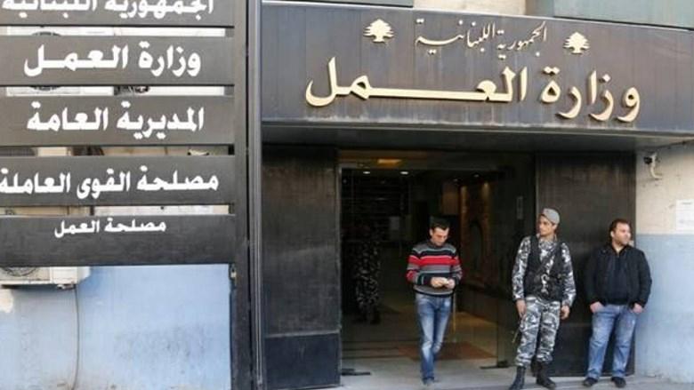 وزارة العمل تذكّر بقرار تسوية أوضاع العمال الأجانب المخالفين للشروط