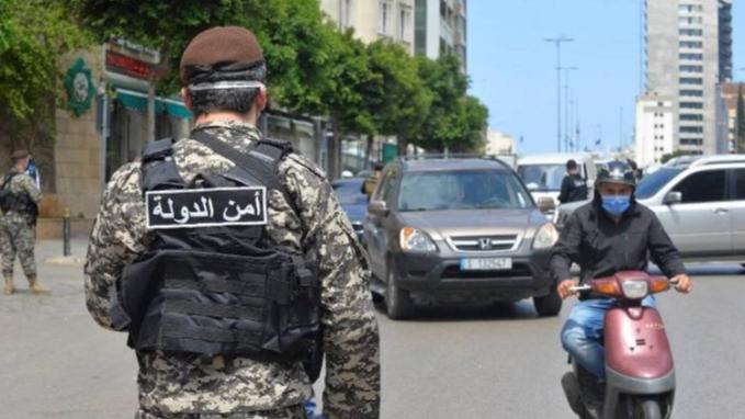 أمن الدولة: توقيف 3 سوريين لترويجهم عملة مزيّفة