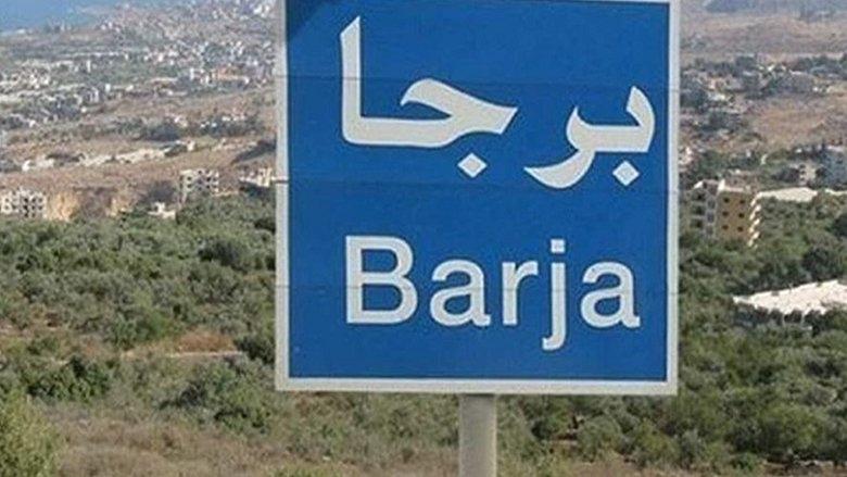 بلدية برجا: 3 إصابات جديدة بكورونا والعدد التراكمي 38 حالة