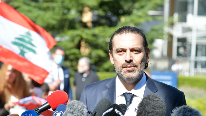 الحريري بعد المحكمة الدولية: قبلنا بالحكم.. هدف الإغتيال كان تغيير وجه لبنان