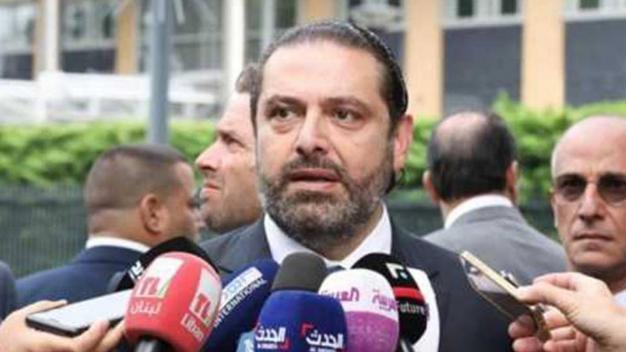الحريري بعد الحكم... خطاب منزوع فتيل التفجير