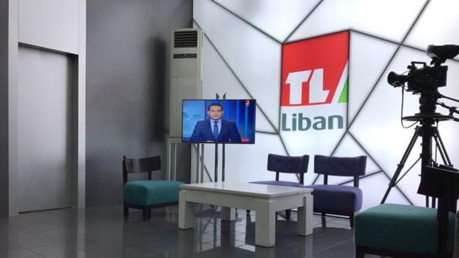 """بعد الإشاعات.. لا اصابات في """"تلفزيون لبنان"""""""