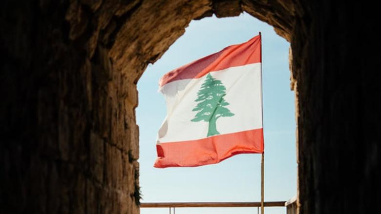 لبنان أمام مرحلة جديدة