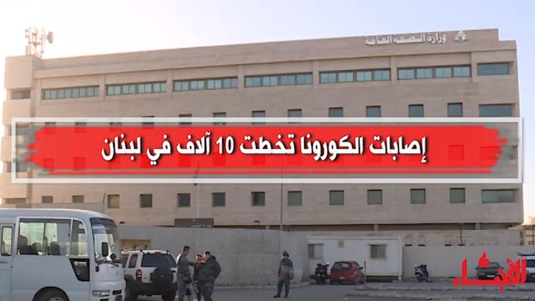 كورونا: استهتار خطير والمستشفيات تمتلئ... لا حل إلا بالوقاية