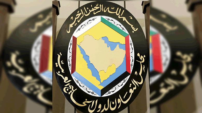 مجلس التعاون الخليجي رحب بوقف إطلاق النار في ليبيا
