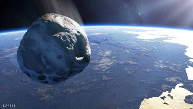 ناسا تحذّر من إقتراب كويّكب من الأرض.. ما نسبة حصول الإرتطام؟