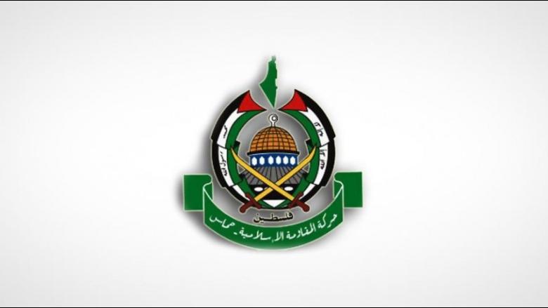 حماس تدعو دول المنطقة إلى الضغط على إسرائيل وإنهاء حصار غزة