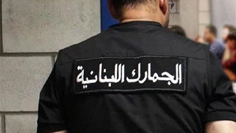 المجلس الأعلى للجمارك أصدر النتائج النهائية لدورة الخفراء