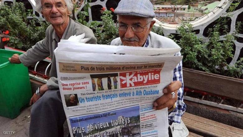 ابتداء من أكتوبر المقبل.. الجزائر تتحدث اللغة الإنجليزية
