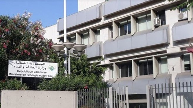 وزارة الطاقة والمياه تصدر تسعيرة المولدات الخاصة عن شهر آب