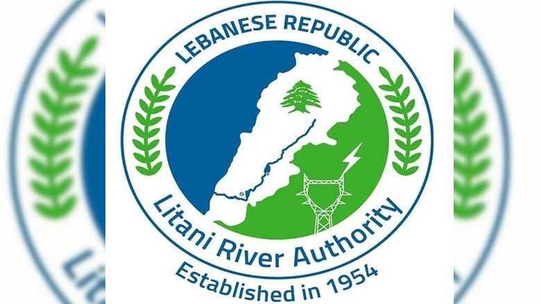 المصلحة الوطنية لليطاني أعلنت أعمال المسح والكشف على مجرى النهر