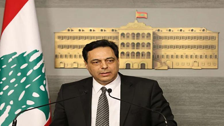 دياب قبل استقالة حتي وباشر اتصالاته لتعيين وزير جديد