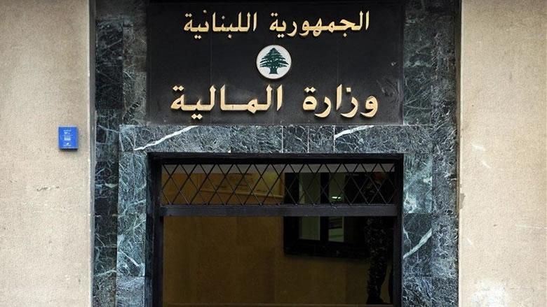 وزارة المال وضعت في التداول 8 ملايين طابع مالي من فئة 1000 ل.ل