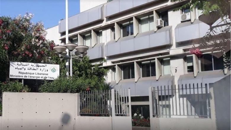 وزارة الطاقة: فرق الصيانة باشرت مسح الاضرار تمهيداً للبدء بالإصلاحات الضرورية