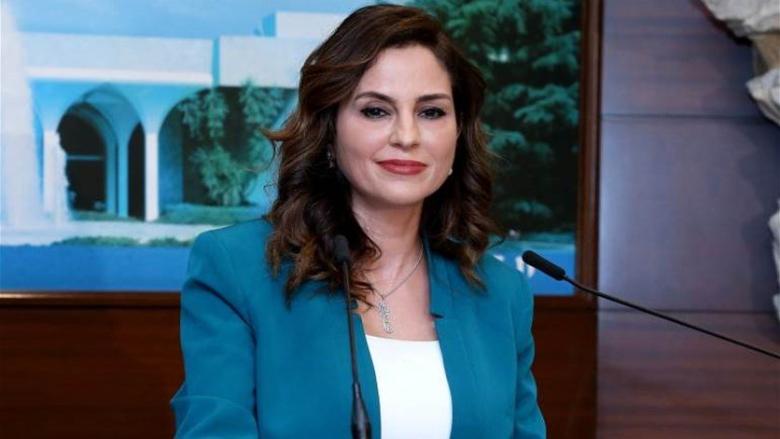 عبد الصمد:  تلفزيون لبنان سيتحول الى تلفزيون اخباري على مدار الساعة حتى 18 آب