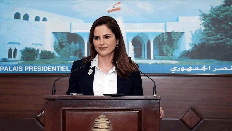 عبد الصمد تلقت إتصال دعم من نظيرها الكويتي