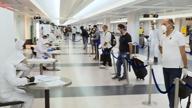 نتائج فحوصات الـ PCR للرحلات الاتية الى بيروت بـ 4 و5 الحالي