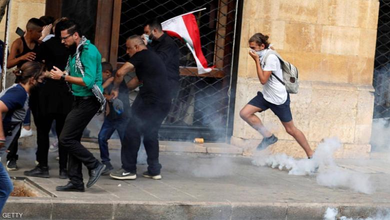 إحتجاجات في بيروت.. وإقتحام لوزارة الخارجية