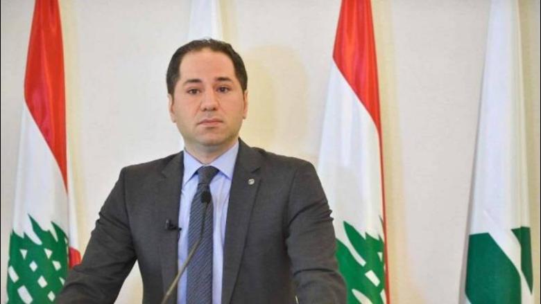 استقالة نواب حزب الكتائب من مجلس النواب