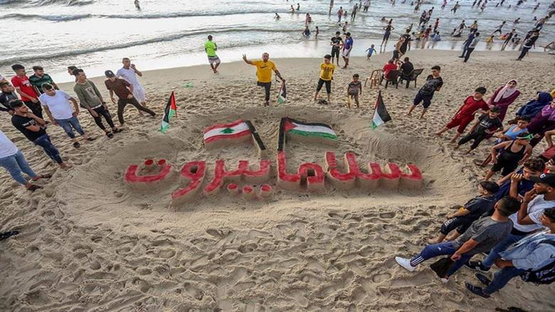 سلام من غزة لبيروت