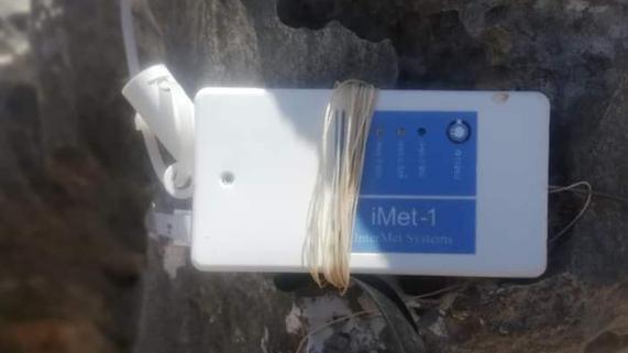 بالصورة: ما حقيقة الجهاز الذي تم العثور عليه في بلدة بكيفا في قضاء راشيا؟