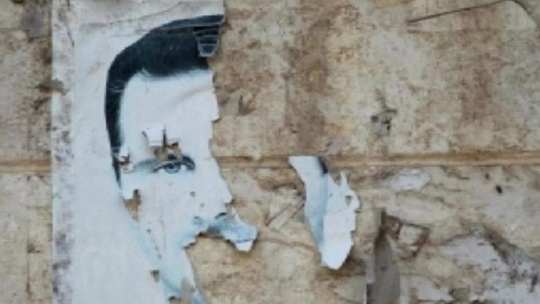هل يواجه الأسد خطر خسارة قاعدته الأساسية؟