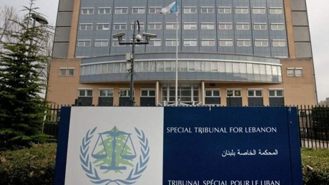 المحكمة الدولية: غرفة الدرجة الأولى أكدت اختصاص المحكمة بمحاكمة عياش