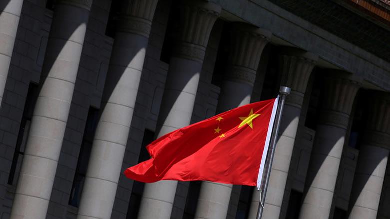 بكين تتهم واشنطن بتهديد السلام في بحر الصين