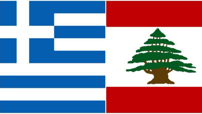 السفارة اللبنانية في أثينا تشحن 41 طناً من المساعدات إلى بيروت