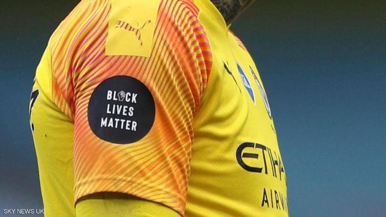 """الدوري الإنكليزي يستبدل شعار """"حياة السود مهمة"""" بآخر"""