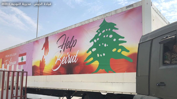 وصول مساعدات من بلجيكا الى لبنان