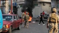 غضب في طرابلس بعد أخبار عن غرق مهاجرين