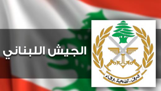 الجيش: توقيف المطلوب عبد الرزاق وليد الرز
