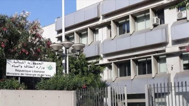 وزارة الطاقة: خط النفط العربي متوقف عن العمل والثقب الذي أصابه قد تم إصلاحه