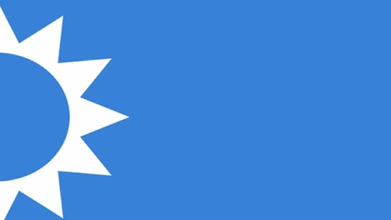 المستقبل - البقاع الأوسط: للإحتكام الى الدولة ومؤسساتها