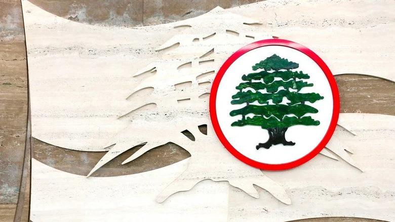 """دعوات للتظاهر أمام مركز """"التيّار""""في ميرنا الشالوحي و""""القوات"""" تعلّق"""