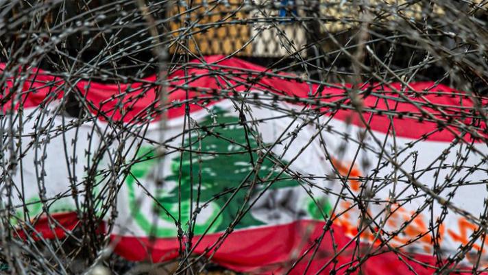 حيتان لبنان
