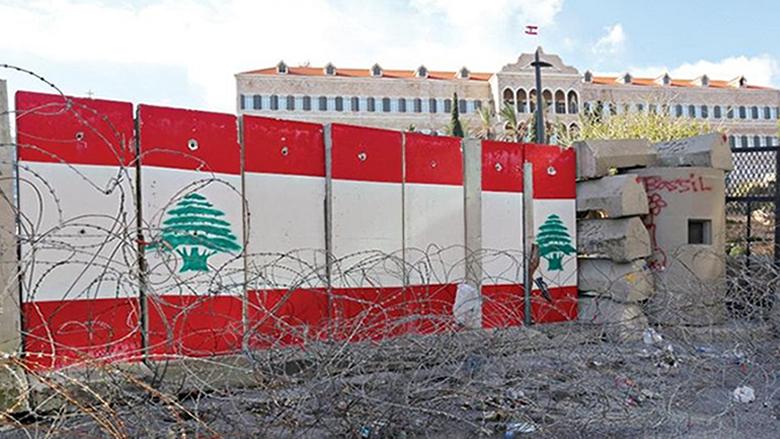 التأليف أمام حائط مسدود.. ولبنان رهينة الصراع الأميركي- الإيراني