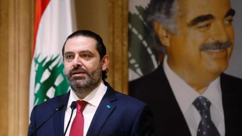 الحريري أبرق مهنئًا بالعيد الوطني السعودي: المملكة ستبقى عنوان وحدة العرب في مواجهة التحديات