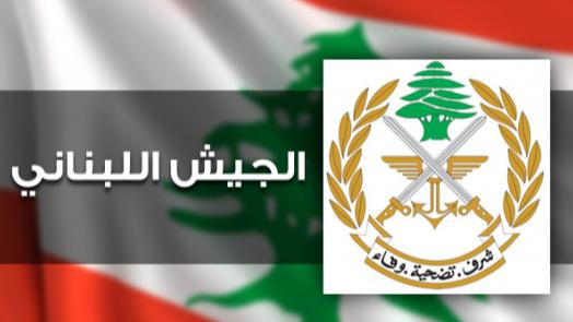 هبّة العراق وضعت بتصرّف الجيش: المازوت غير ملائم للإستعمال في معامل الكهرباء
