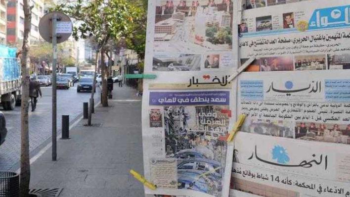 أسرار الصحف