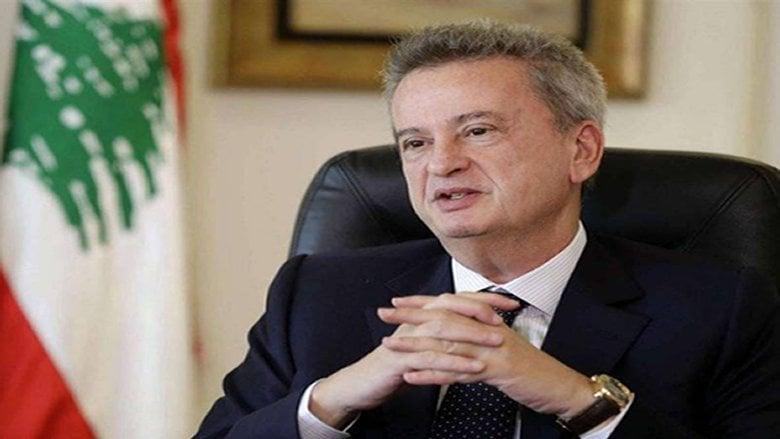 حاكم مصرف لبنان ينفي خبر إقرار علاوة