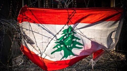 لبنان... آخر محطة قبل الجحيم!