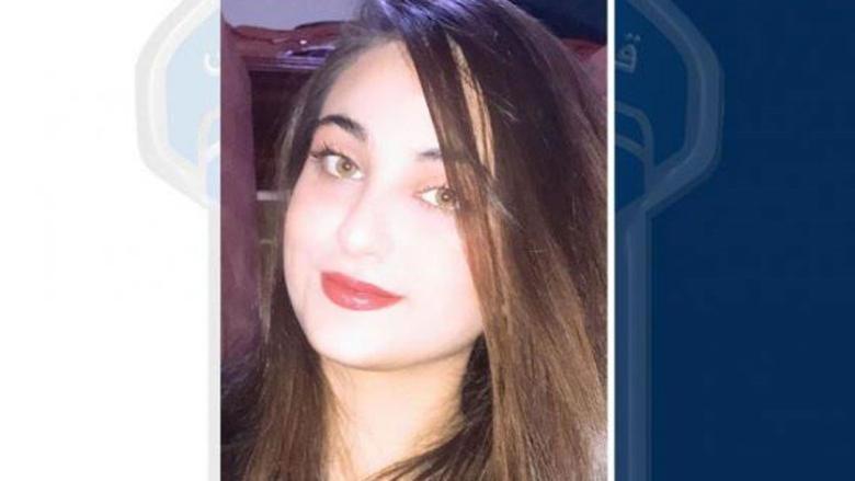 تعميم صورة مفقودة غادرت منزل ذويها في الرويس ولم تعد