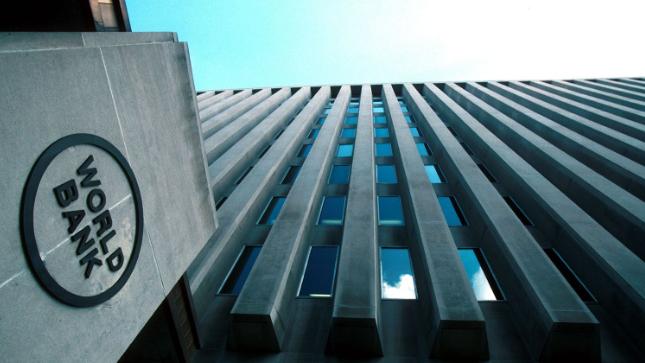 رسالة من البنك الدولي إلى غجر.. والكرة الآن في ملعب الحكومة